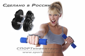 fitnes_350