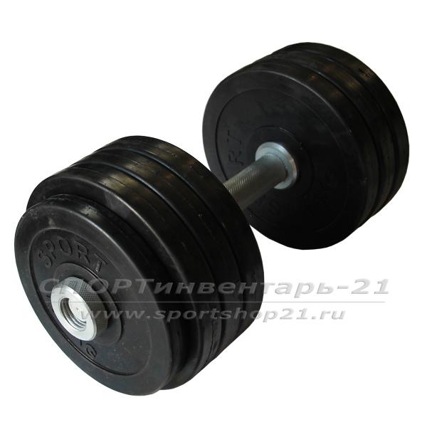 gantel obrezinennaya razbornaya 19,5 kg (funktsional)