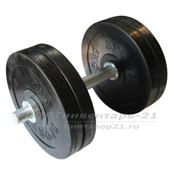 gantel obrezinennaya razbornaya 22 kg (ekonom)