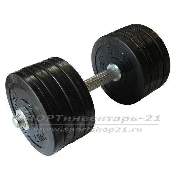 gantel obrezinennaya razbornaya 22 kg (funktsional)