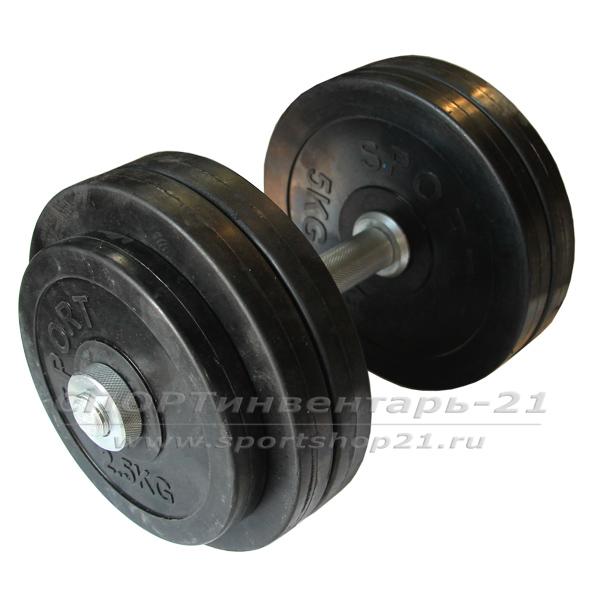 Гантель обрезиненная разборная 27 кг (ЭКОНОМ)