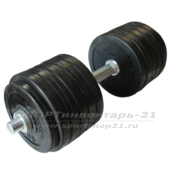 Гантель обрезиненная разборная 29,5 кг (ФУНКЦИОНАЛ)