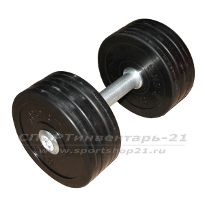 Гантель профессиональная обрезиненная 16,5 кг НЕразборная