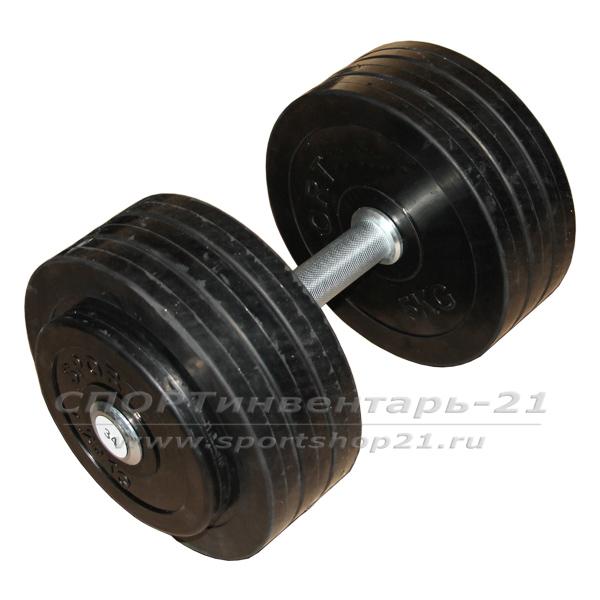 Гантель профессиональная обрезиненная 34 кг НЕразборная - gantel professionalnaya obrezinennaya 34 kg nerazbornaya