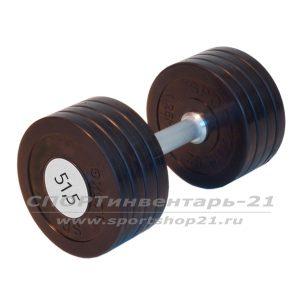Гантель профессиональная обрезиненная 51,5 кг НЕразборная