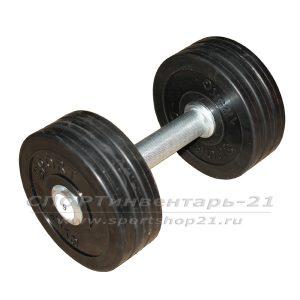 Гантель профессиональная обрезиненная 9 кг НЕразборная
