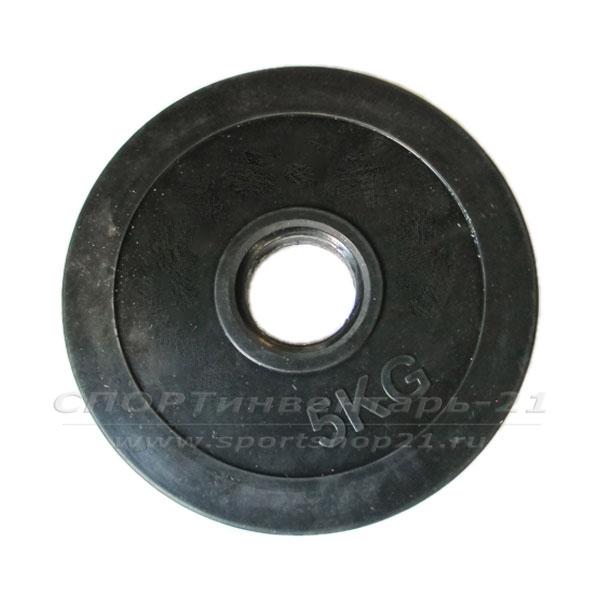 Диск обрезиненный черный 5 кг Ф51мм