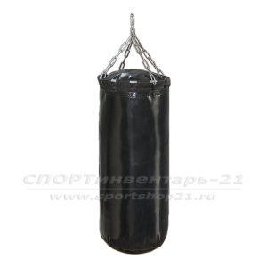 Боксерский мешок профессиональный 55 кг (ПВХ)