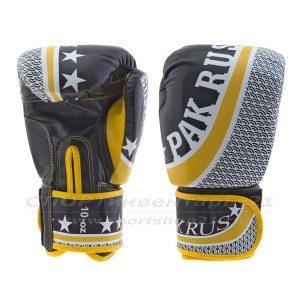 Боксерские перчатки тренировочные PR-011 фото