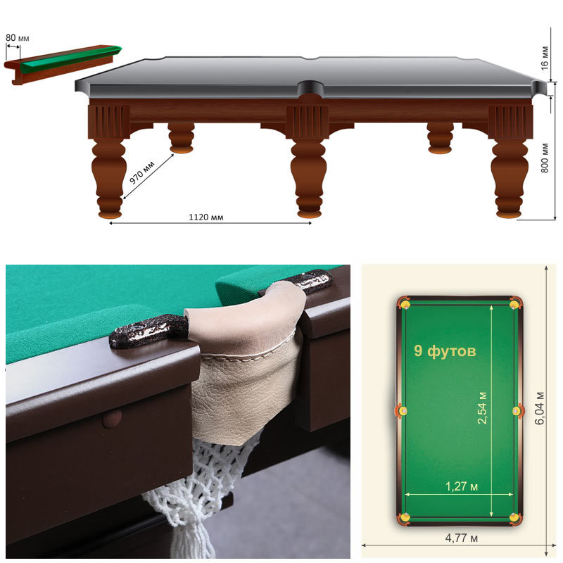 Бильярдный стол Домашний-3