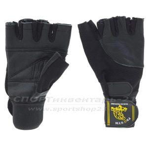 Перчатки атлетические PR-28-04