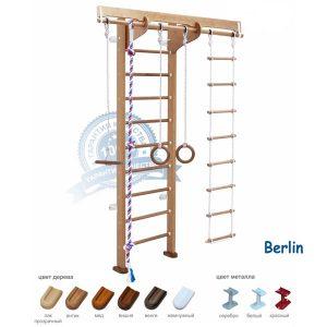 Детский игровой комплекс Berlin