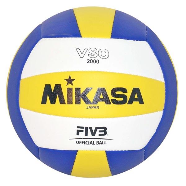 Мяч волейбольный MIKASA VSO 2000