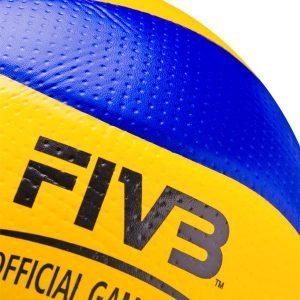 Мяч волейбольный MVA 200 FIVB Official game ball Mikasa
