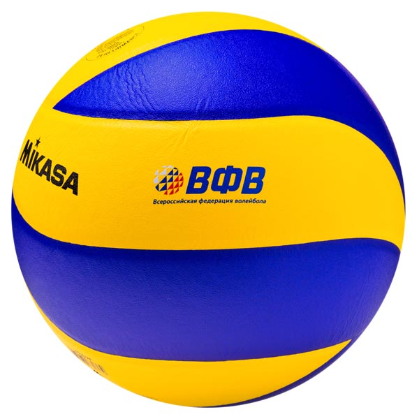 Мяч волейбольный MVA 330 Mikasa