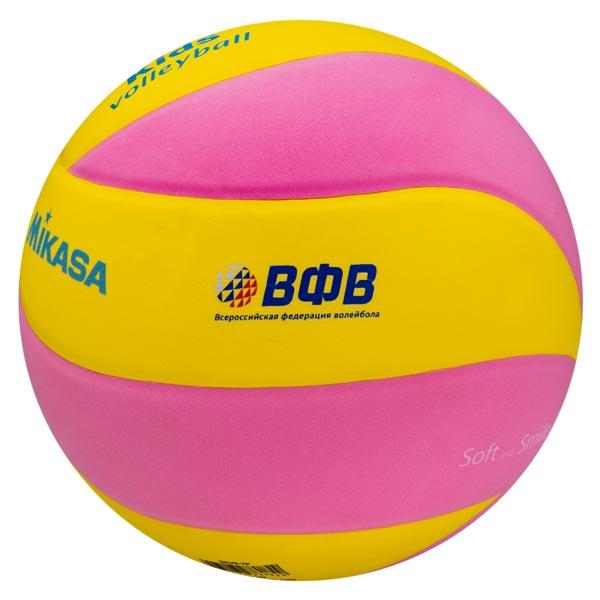 Мяч волейбольный SKV5 YP FIVB Inspected Mikasa