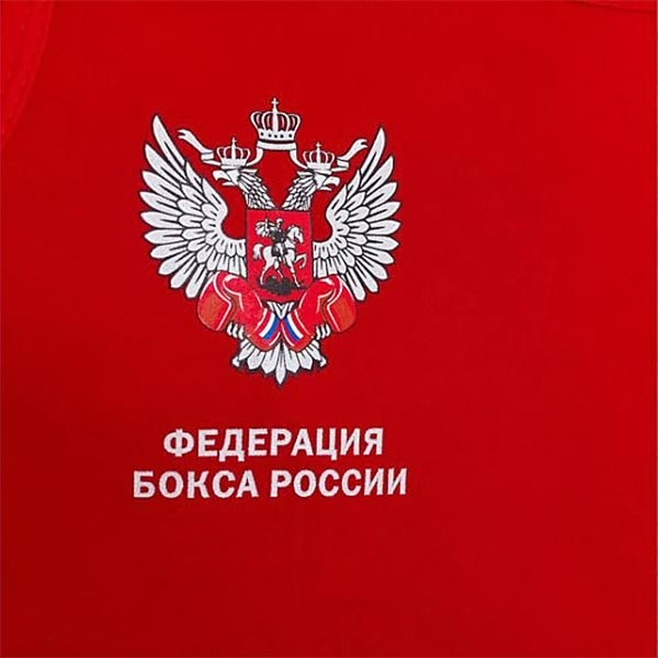 Форма боксерская Clinch Competition ФБР C115 красная герб