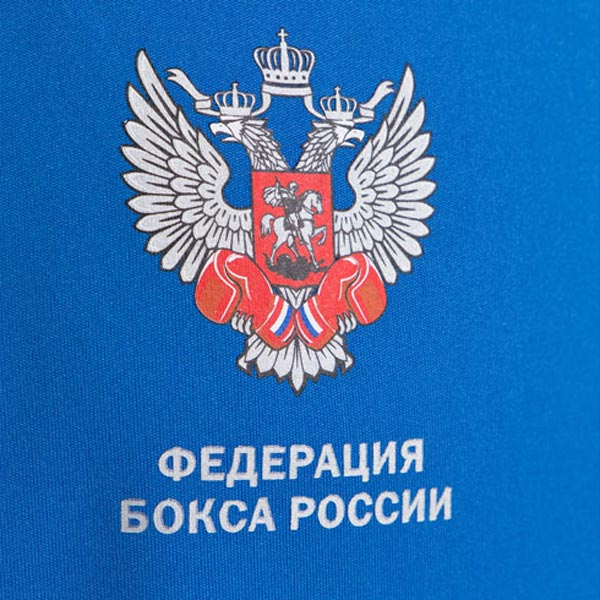 Форма боксерская Clinch Competition ФБР C115 синяя герб