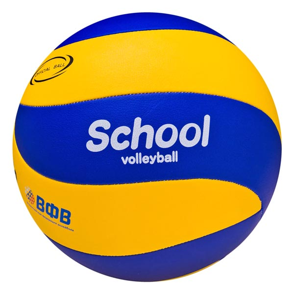Мяч волейбольный SV-3 School FIVB Inspected Mikasa