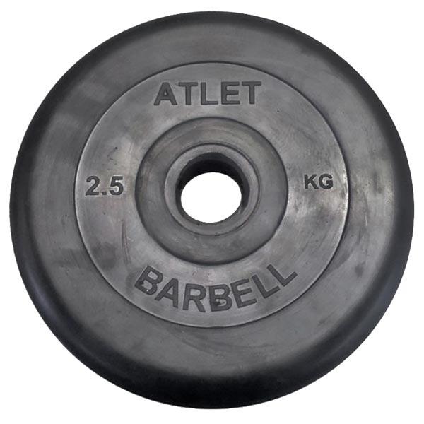 Диск обрезиненный Atlet d-26мм, 2,5 кг
