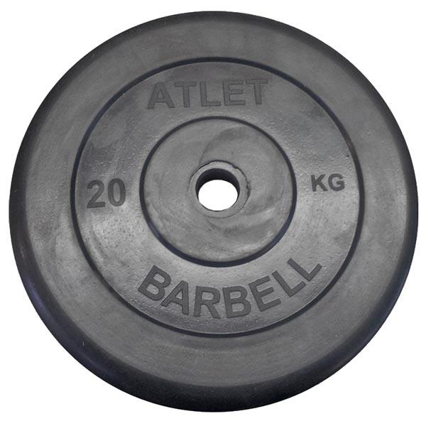 Диск обрезиненный Atlet d-26мм, 20 кг
