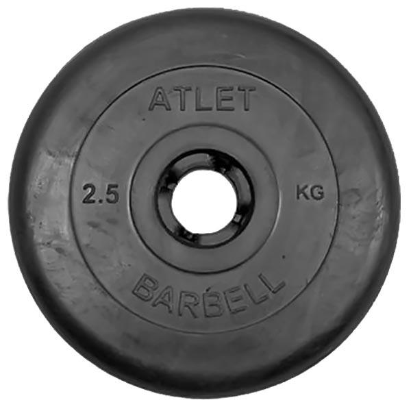 Диск обрезиненный Atlet d-31мм, 2,5 кг