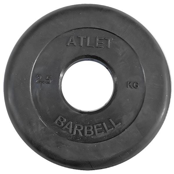Диск обрезиненный Atlet d-51мм, 2,5 кг